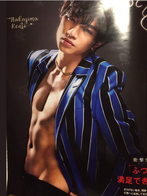 筋肉 画像 中島健人