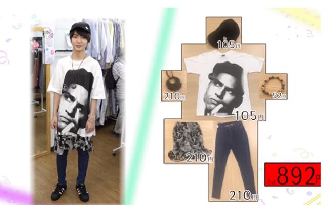 「高橋優斗 私服 Youtube」の画像検索結果
