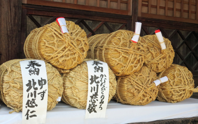 ゆず 北川 身曽岐神社