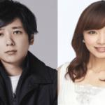 二宮和也と伊藤綾子の結婚が近い?3億円豪華マンションはどんなところ?
