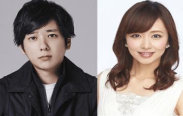 二宮和也と伊藤綾子の結婚