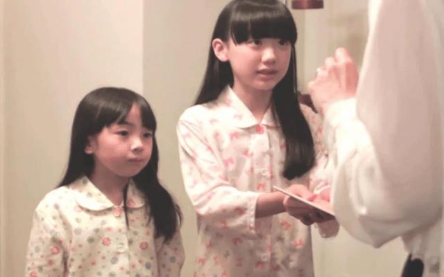 フーリン 萌乃 芦田愛菜