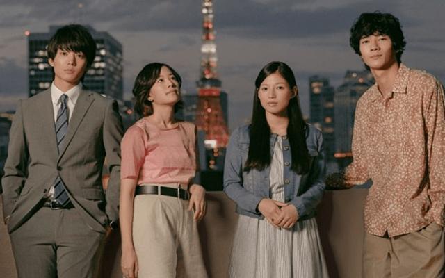 石橋静河 東京ラブストーリー